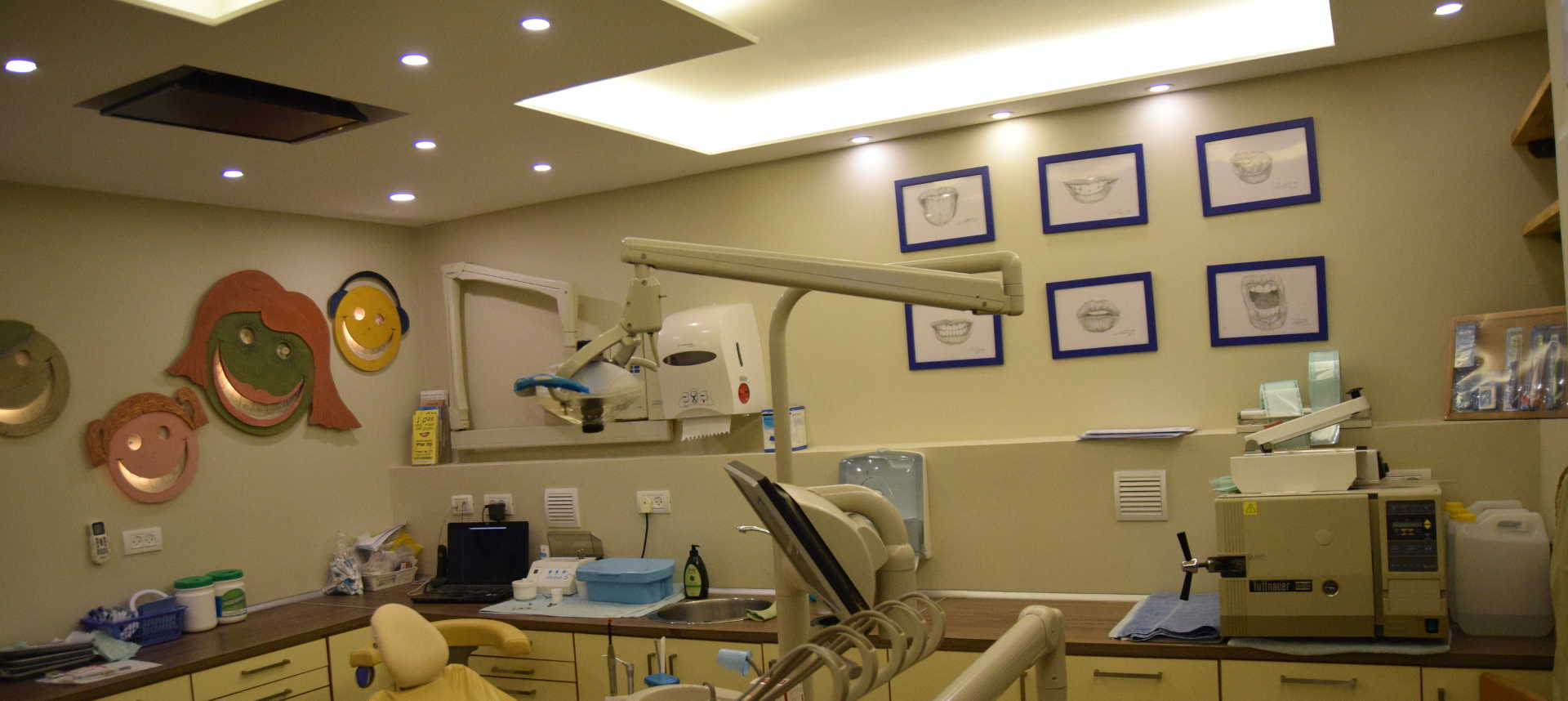 מרפאת השיניים של ד